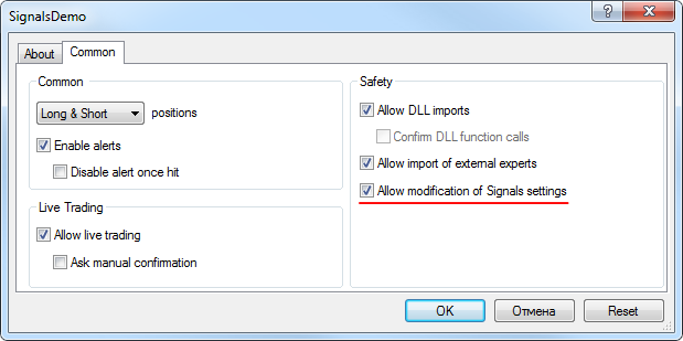 Fig. 1. Allow modification of Signals settings in Expert Advisor options